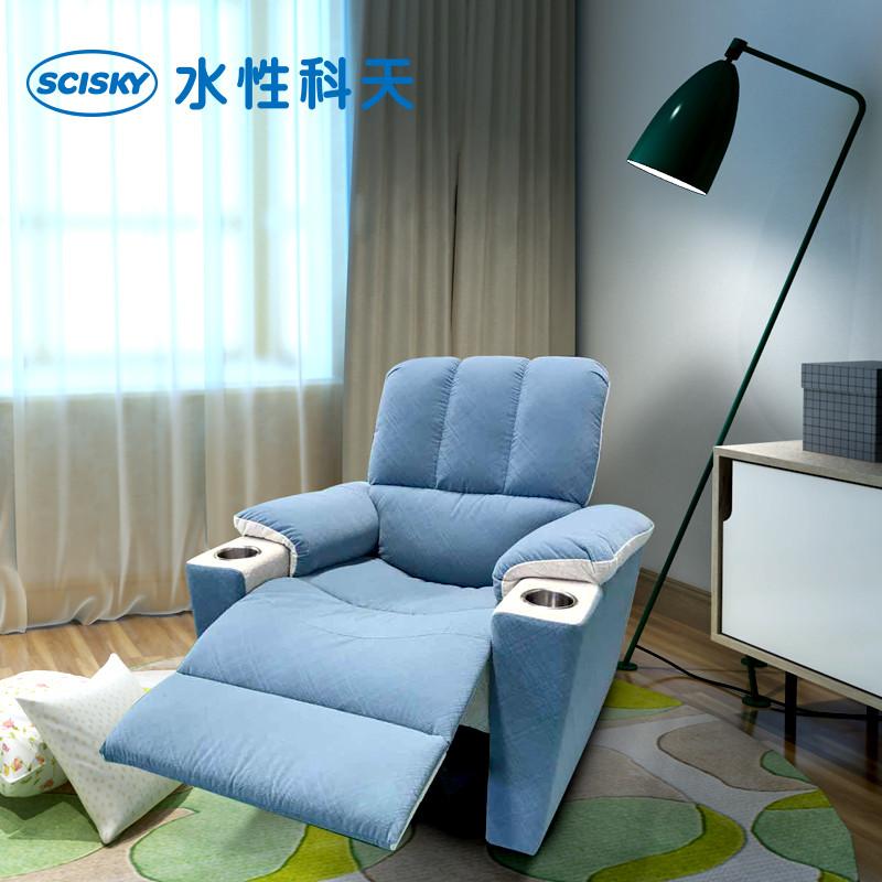 水性科天 家具懒人单人沙发椅小户型卧室电脑网咖头等