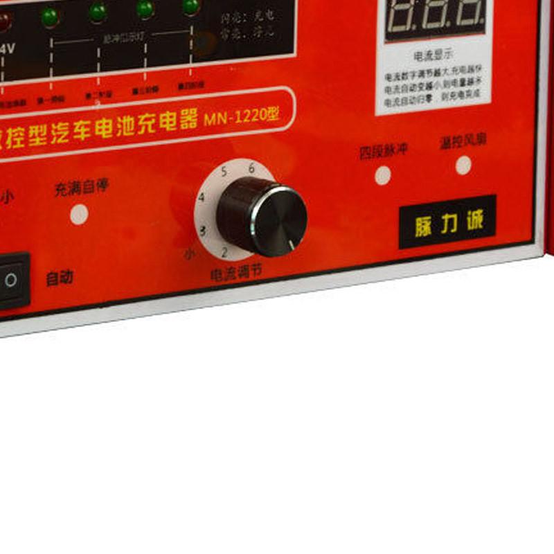 汽车蓄电池充电机12v24v铜快速电瓶充电器02