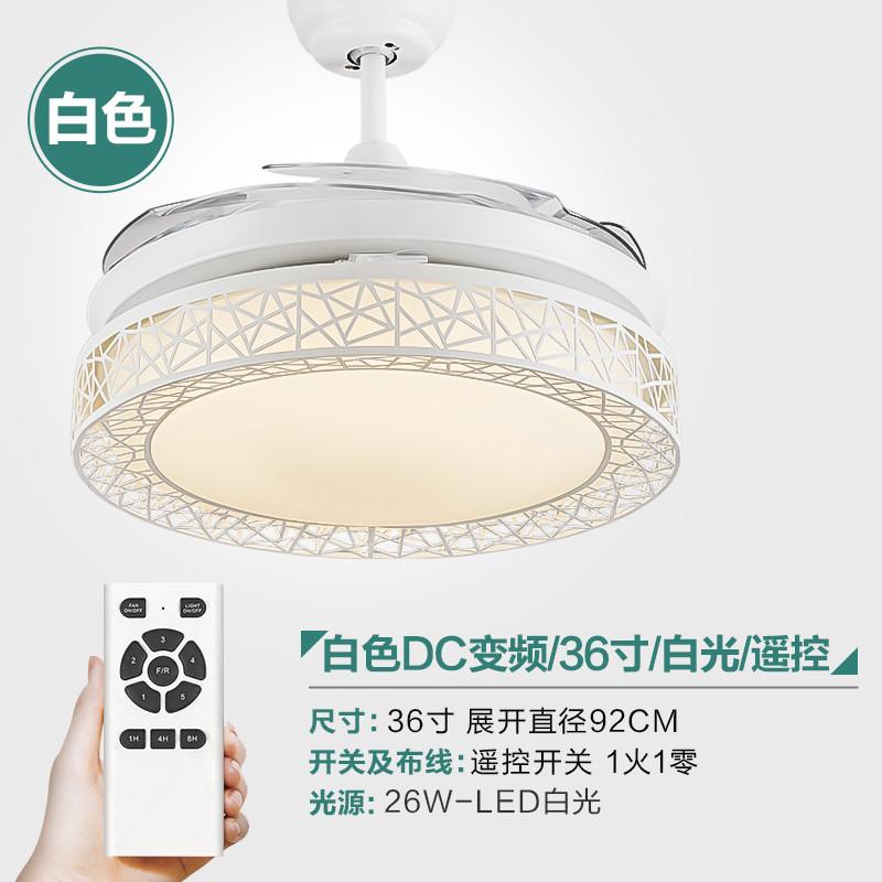 卧室客厅餐厅电扇风扇灯 简约现代鸟巢电风扇吊灯 创意鸟巢设计