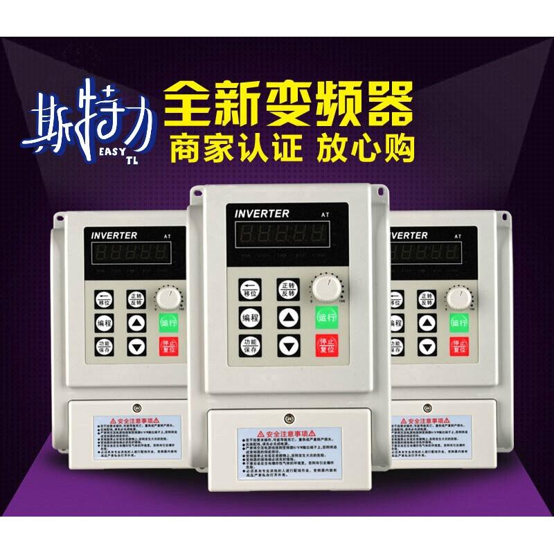 75kw1.5kw2.2kw单相通用电机调速器三相380v风机水泵