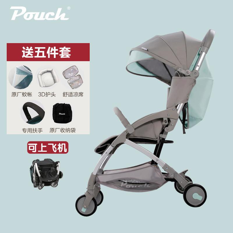 【立减50】pouch婴儿推车夏季可折叠上飞机手推车超轻便a18【墨绿色