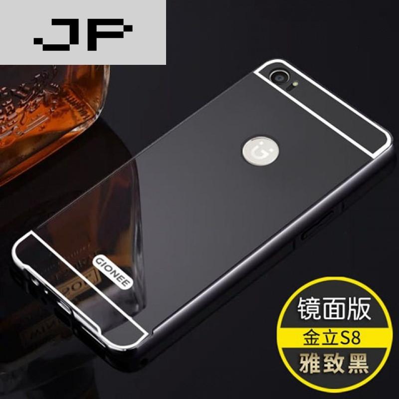 jp潮流品牌新款金立s8手机壳 金立gn9011手机壳保护套金属边框镜面防
