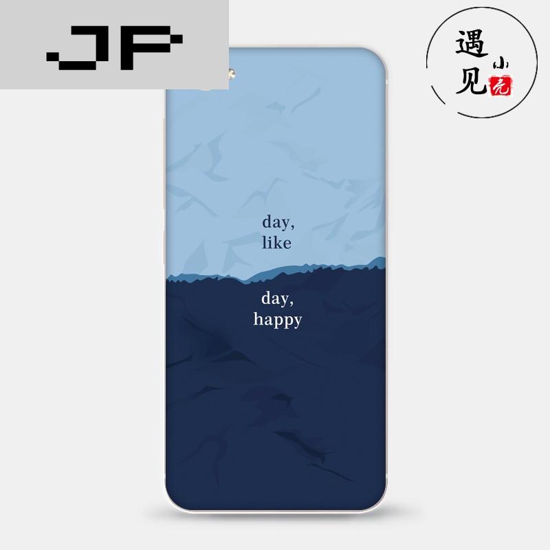 jp潮流品牌手机软壳保护套简约时尚个性情侣文字定制