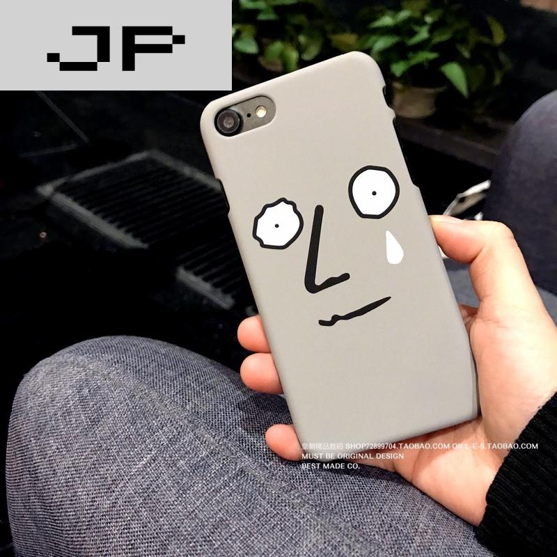 jp潮流品牌韩国ins刘亚仁同款iphone7手机壳脸 笑 哭磨砂5s硬壳6plus