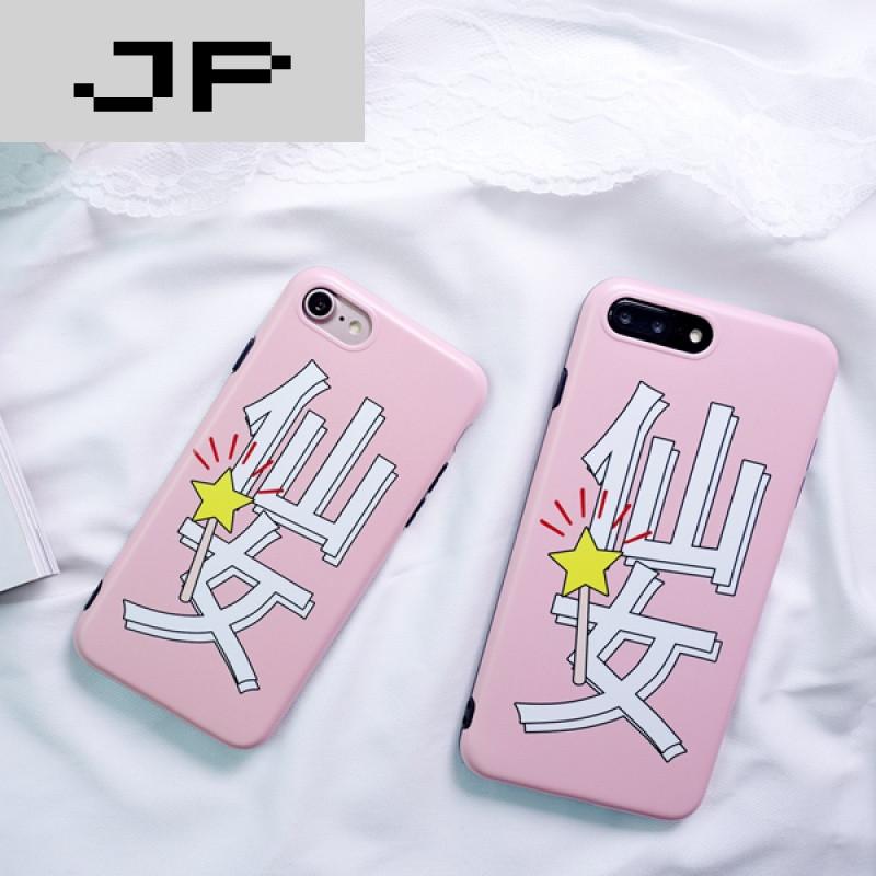 jp潮流品牌创意可爱卡通少女粉仙女苹果6s手机壳iphone7plus全包黑边图片