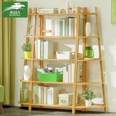 木马人 简易书架置物架实木多层落地学生书柜简约现代儿童收纳架
