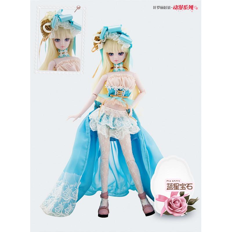 娃娃叶罗丽中班限量版宝石可动50cmv娃娃人偶全娃娃蓝星正品女孩玩具歌曲泥关节图片
