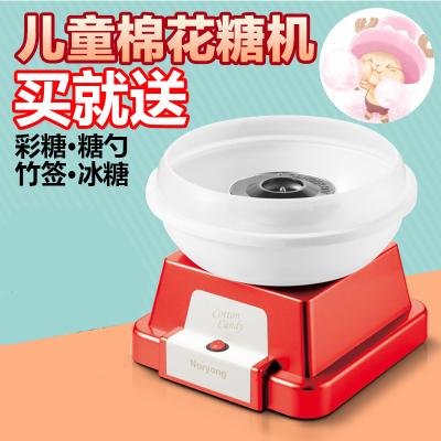 纳丽雅 儿童棉花糖机家用电动全自动棉花糖机器 富贵红