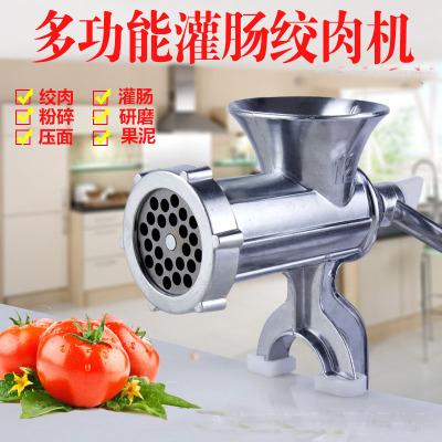 英润 不锈钢手动绞肉机家用手摇碎肉机料理机饺馅机灌香肠机