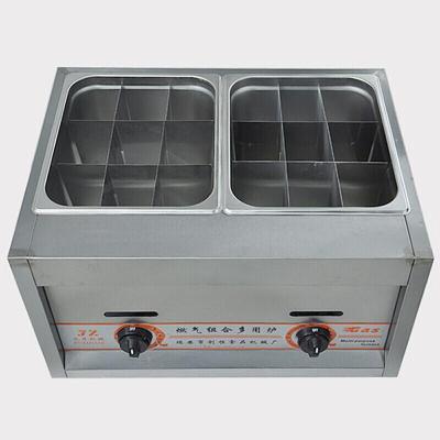 纳丽雅燃气商用油炸锅两灶双锅 关东煮机器串串香煮面炉双味 标配