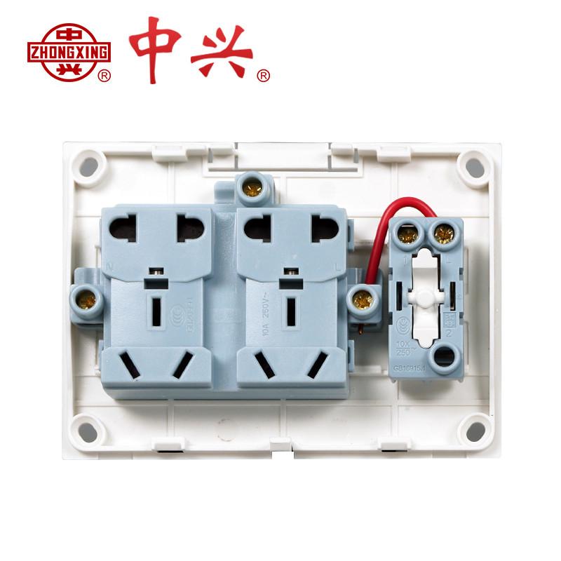 中兴开关插座一开十孔1开10孔插座明装单控双控电源墙壁86型 m2系列