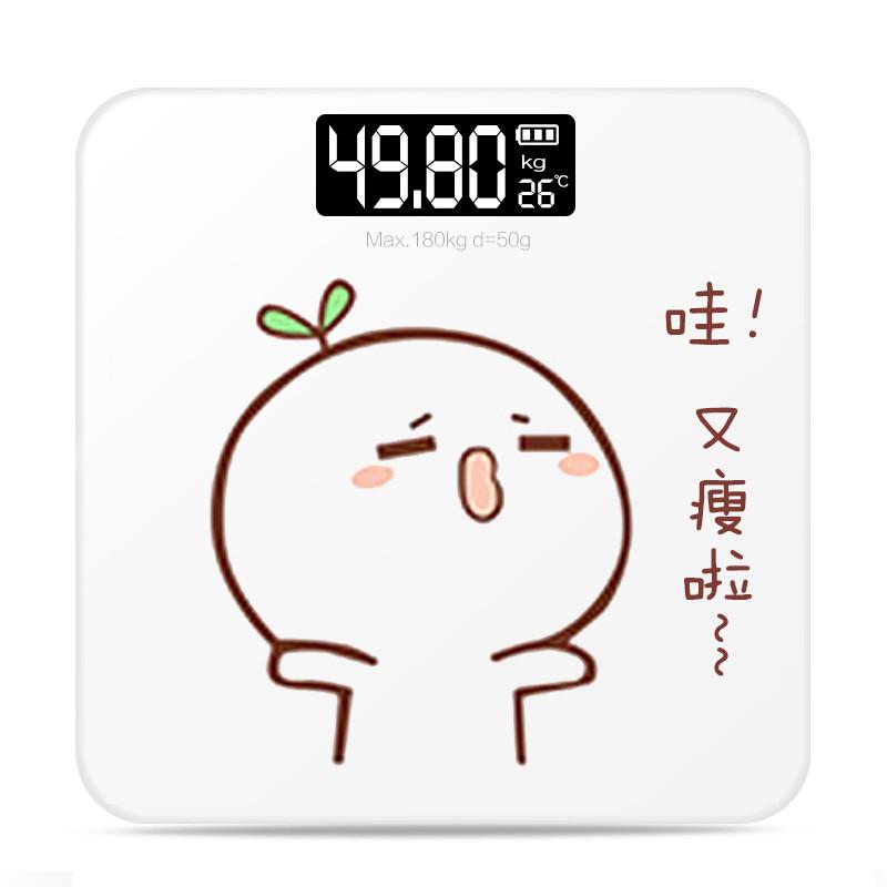 体重秤 mh2017-w003 电子称 成人精准人体秤 家用减肥健康秤 卡通可爱图片