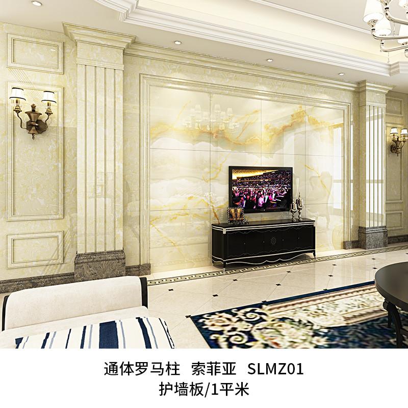 三號佳居電視背景墻瓷磚微晶石大理石羅馬柱背景墻客廳護墻板墻磚
