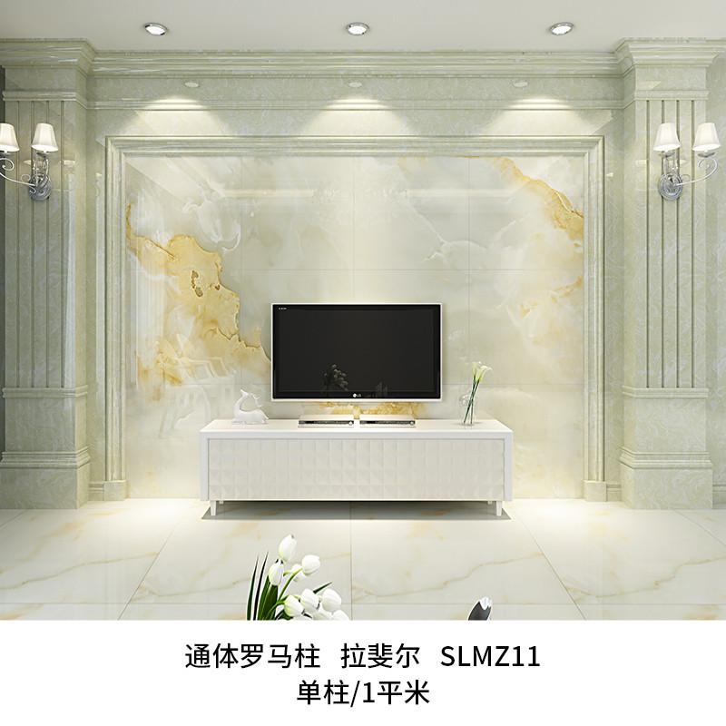 三號佳居大理石歐式羅馬柱電視背景墻瓷磚搭配客廳墻磚影視墻建材