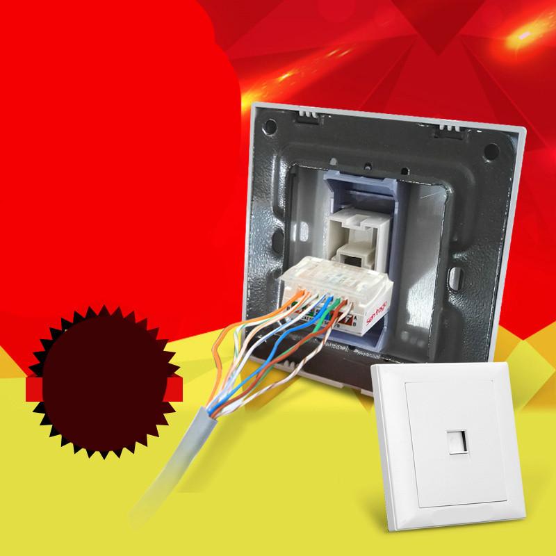 电气电脑插座面板 网络插座 免打线宽带网线插座 电脑