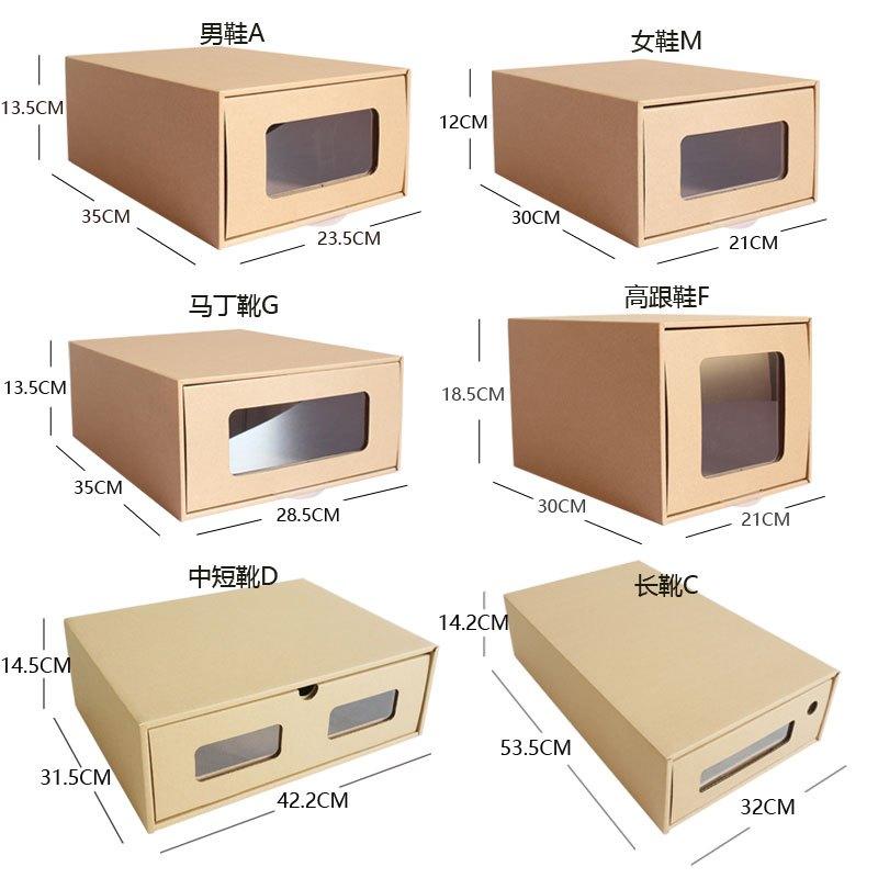 鞋盒和瓶子盖手工制作