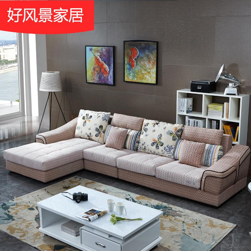 好风景家居 布艺沙发可拆洗家具简约现代客厅小户型沙发包邮包安装17n