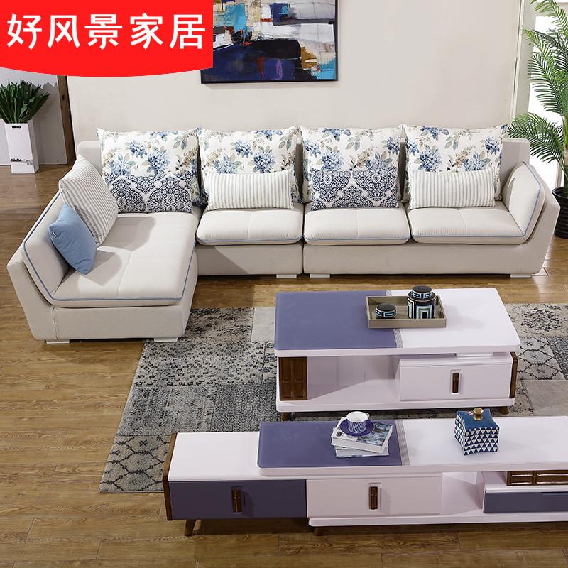 【买1送1】好风景家居小户型布艺沙发 现代简约转角可