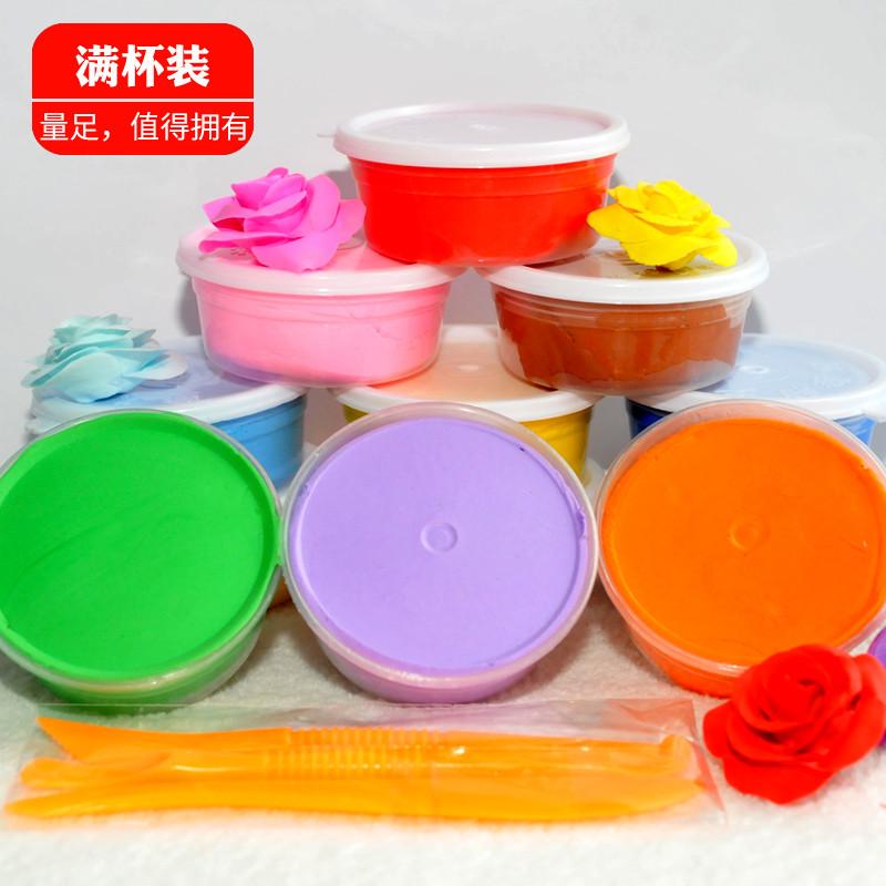 儿童12色太空泥安全无毒轻量黏土套装diy软陶玩具