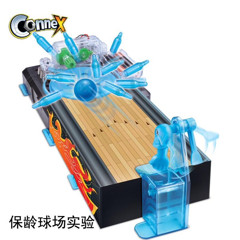 科技小制作小学生科普diy益智学习手工发明材料拼装玩具保龄球运动场