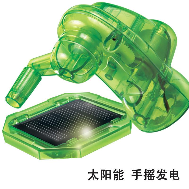 科技小制作儿童科普diy手工发明材料拼装玩具太阳能手摇发电机器人