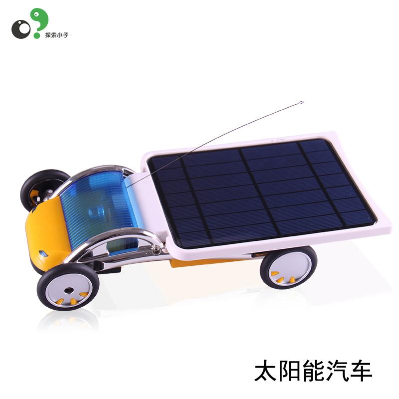 手工小制作小学科普diy手工小发明实验材料拼装玩具太阳能汽车实验