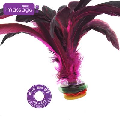 愛瑪莎Imassage毽子彩色公雞毛大毽子毽球比賽專用公雞毛毽子牛筋橡膠底