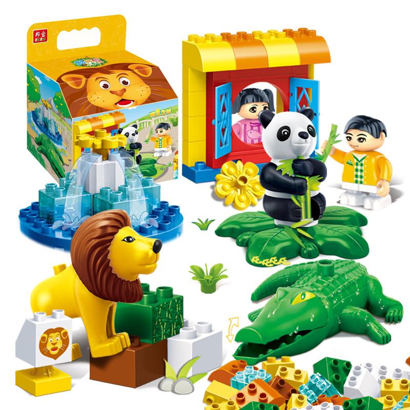 邦宝积木【大颗粒】邦宝动物礼盒拼插益智积木教玩具狮王之谷9552