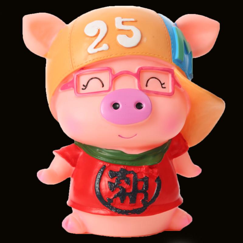 创意成人防摔储蓄罐可爱卡通猪存钱罐大号储钱罐儿童礼物-戴眼镜潮