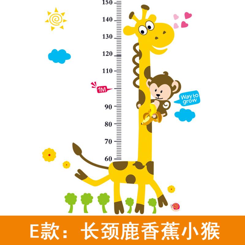 长颈鹿可移除墙贴身高贴系列儿童房卧室卡通量身高贴纸-e款长颈鹿香蕉图片