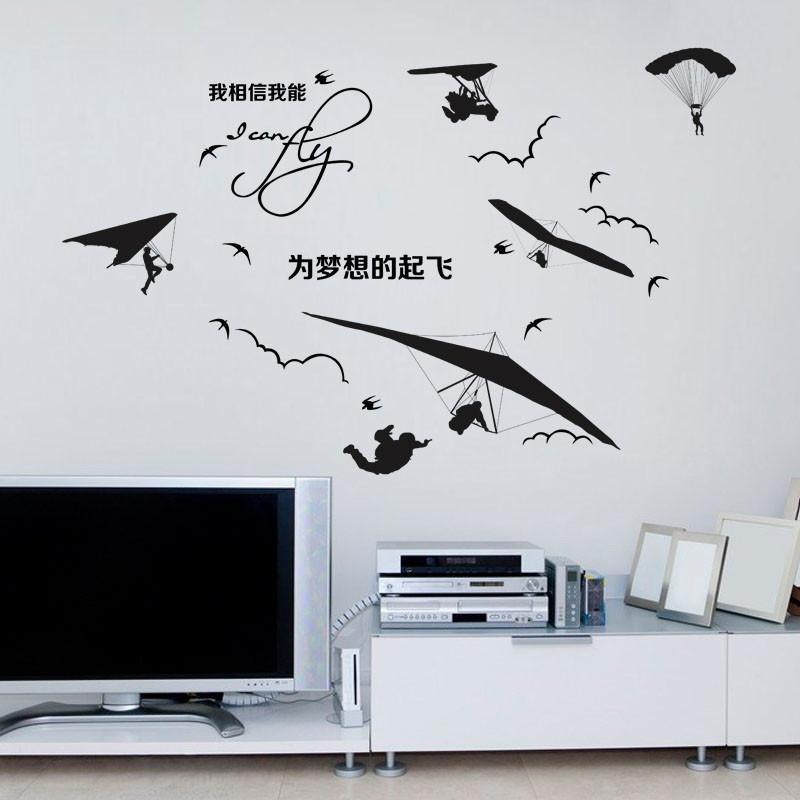 学校宿舍墙壁装饰贴纸励志墙贴公司办公室员工激励标语贴画-努力到无
