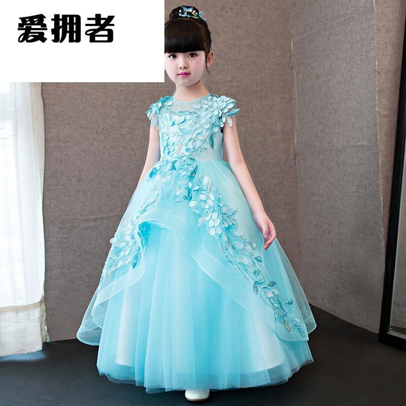 爱拥者儿童晚礼服模特走秀表演服花童礼服女童公主裙主持人蓬蓬裙拖尾图片
