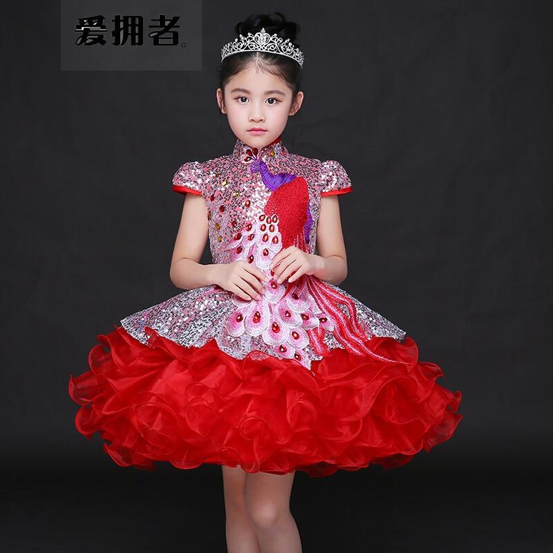 爱拥者主持人儿童晚礼服模特走秀表演服女孩演出服女童公主蓬蓬裙长