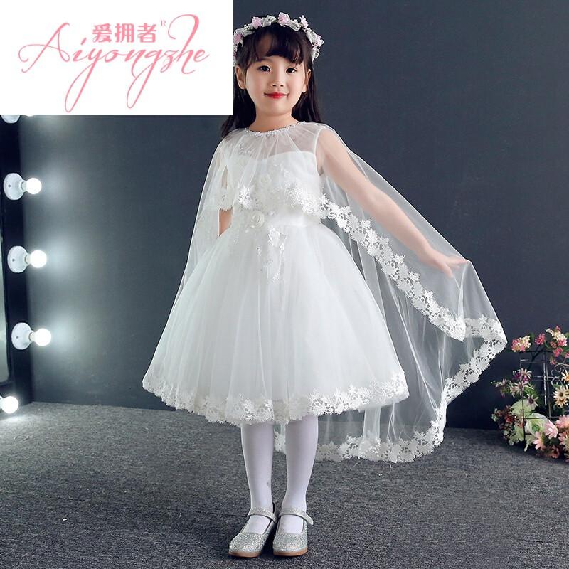 爱拥者2017夏新款白色花童婚纱儿童礼服公主裙生日演出弹钢琴披风礼服