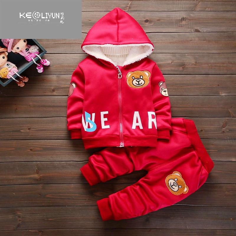 1周岁男童秋冬装套装2-3-4岁女宝宝冬季加绒加