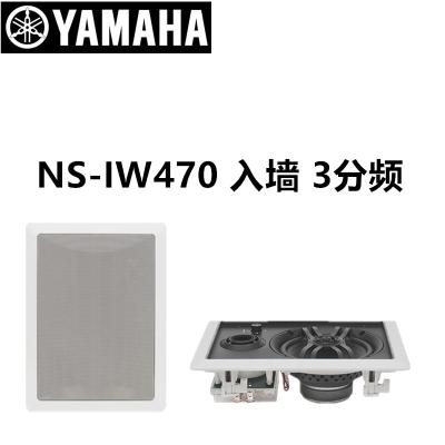Yamaha/雅马哈 NS-IW470 3声道嵌入式音箱家庭影院主音箱HIFI音响一只