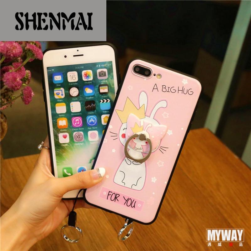 shm品牌可爱猫咪指环扣苹果7手机壳挂绳phone7plus全包硅胶6s卡通少