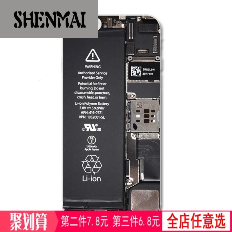 shm品牌个性创意恶搞伪装手机内部结构苹果x 6s iphone7 plus5se手机