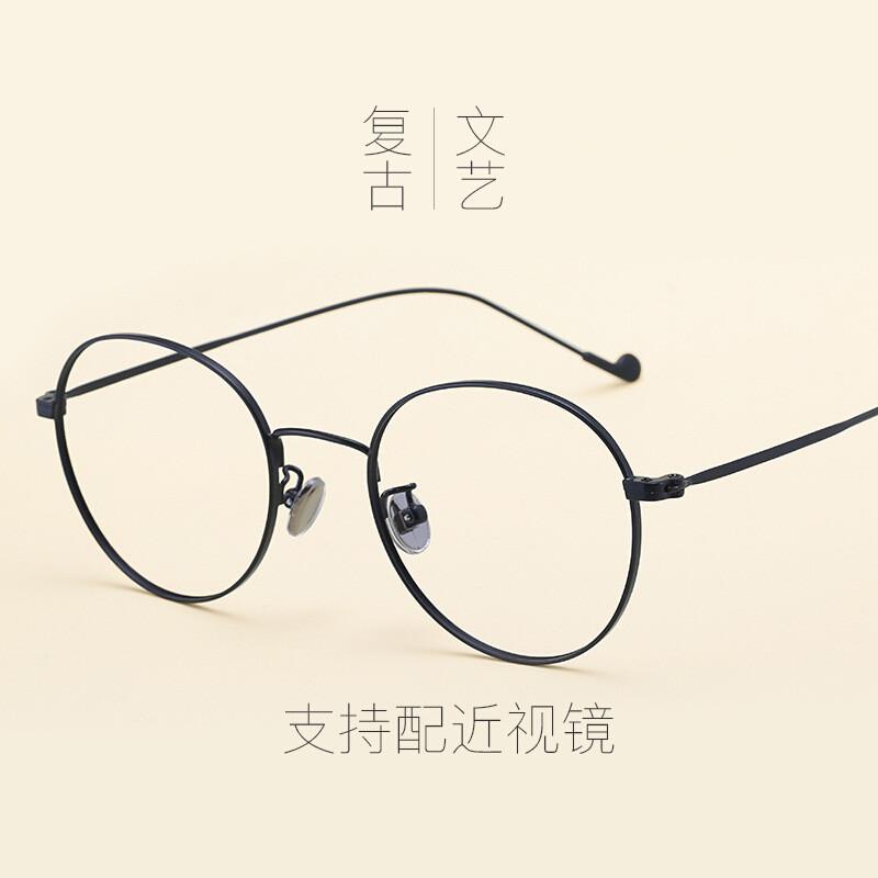 新款防雾眼镜框女复古潮人圆脸金边大圆框眼睛框男平光镜配近视镜架配