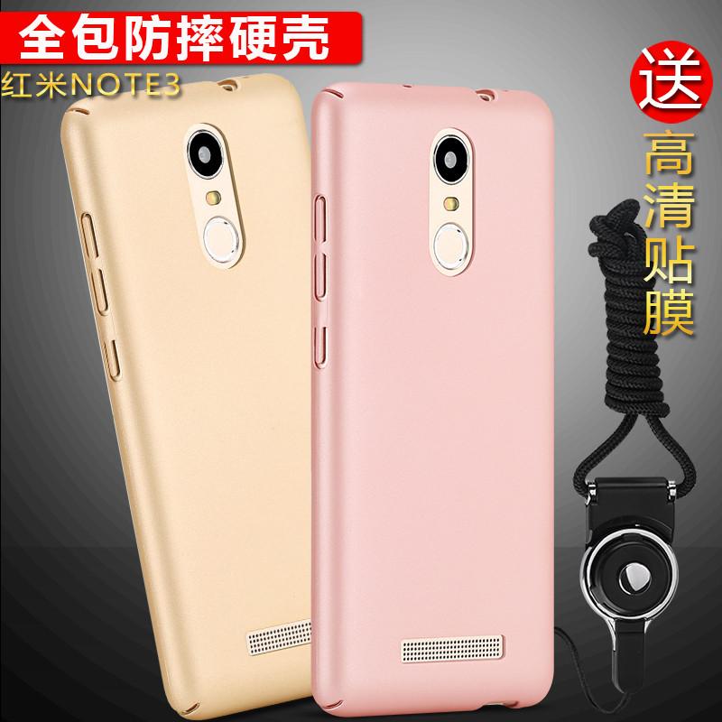 2017款红米note3手机壳redminote3手机套2015617硬红米note4小米