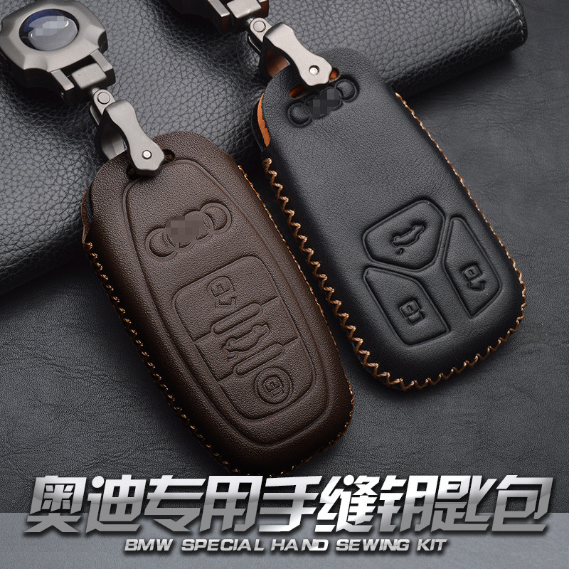 2017款奥迪a4l钥匙包新a6l专用真皮q5q3a3q7a7a8l a1汽车钥匙扣套
