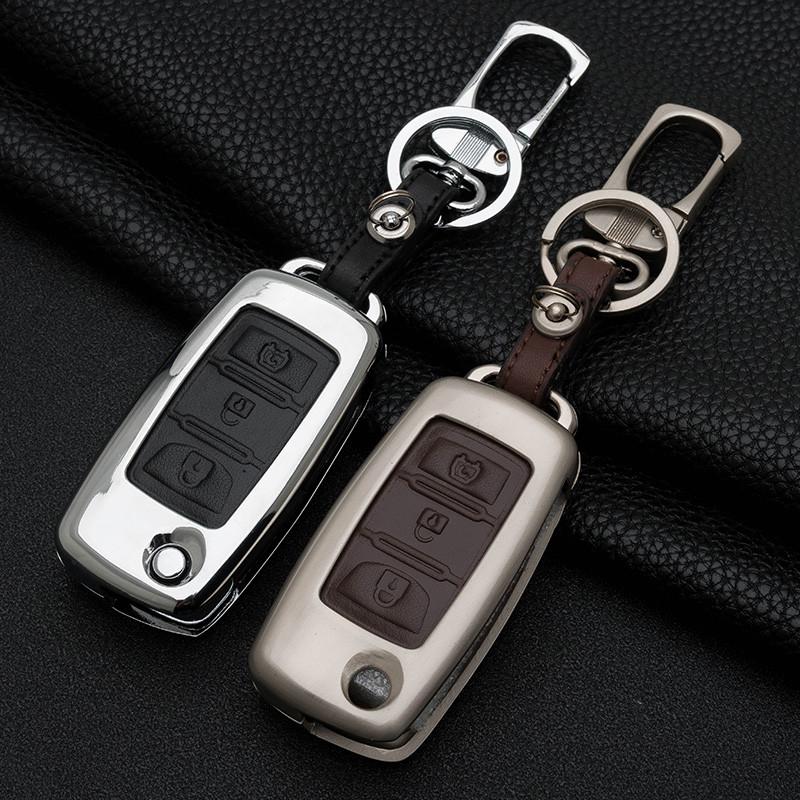 金免贝贝jintubeib东风风行景逸x5钥匙包扣专用s500 x3 xv菱智m3/m5
