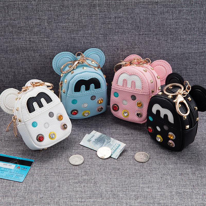 新款韩国个性米奇钥匙包零钱包可爱铆钉迷你小书包女汽车钥匙扣包挂件
