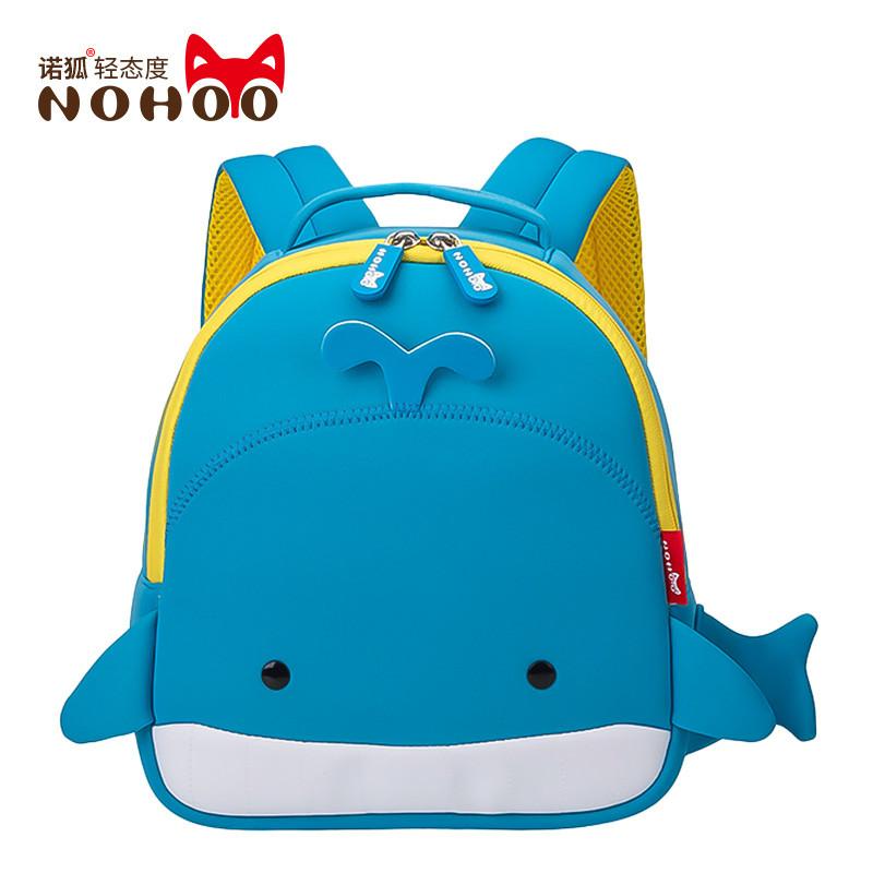 诺狐nohoo新款小鲸鱼儿童双肩包背包卡通可爱幼儿园环保潜水料书包nh