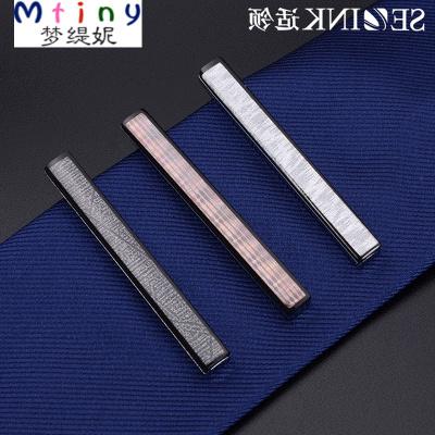 Mtiny簡約合金個性男女商務領帶夾結婚商務領夾禮盒裝韓版正裝職業