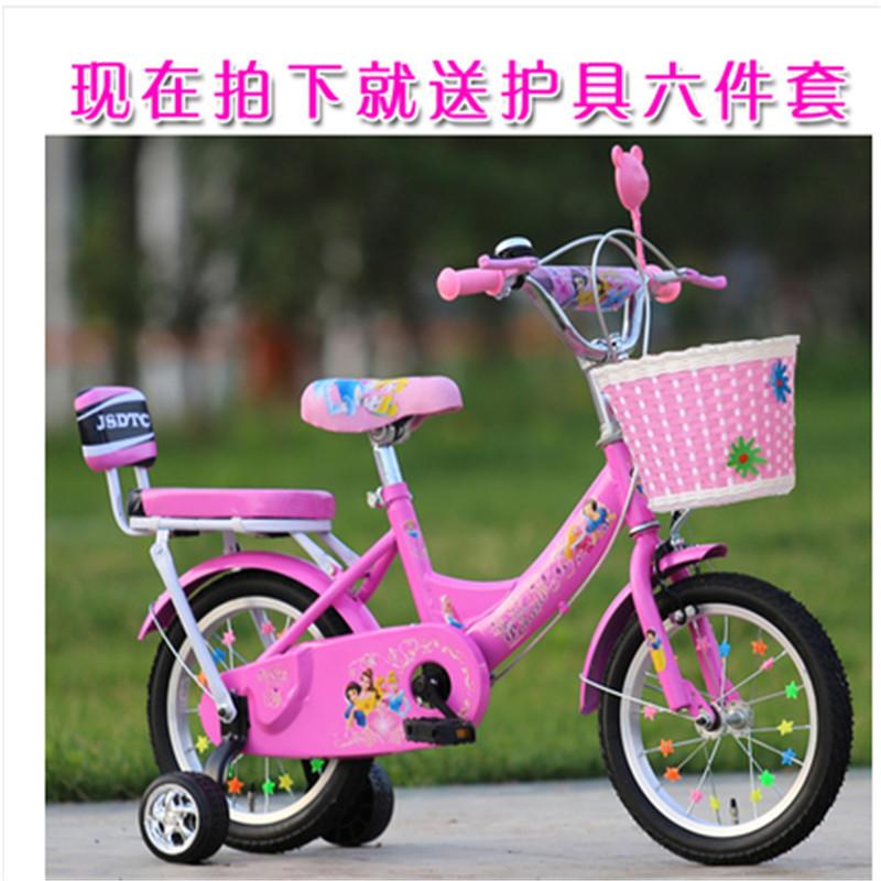 儿童自行车