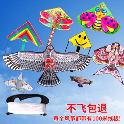風箏兒童成人大型微風易飛閃電客老鷹金魚蜻蜓蝙蝠美人魚風箏