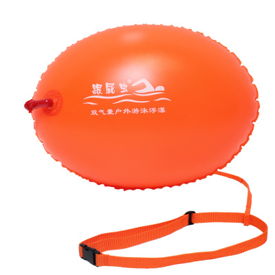 跟屁虫游泳包成人儿童加厚大浮力版环保PVC游泳浮漂双气囊浮圈闪电客救生圈40*28cm