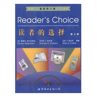Reader's Choice读者的选择(第4版)