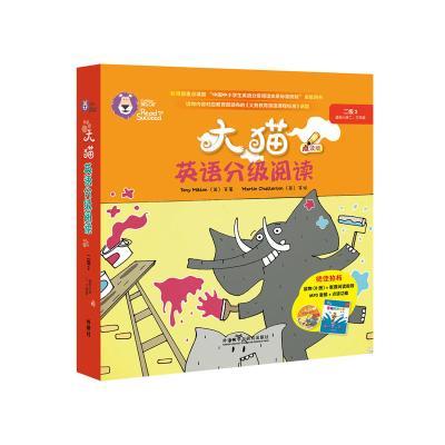 大貓英語分級閱讀二級2 Big Cat(適合小學二、三年級 讀物8冊+家庭閱讀指導+MP3光盤)點讀版